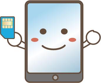 楽天モバイルからBIGLOBEへ格安SIM交換