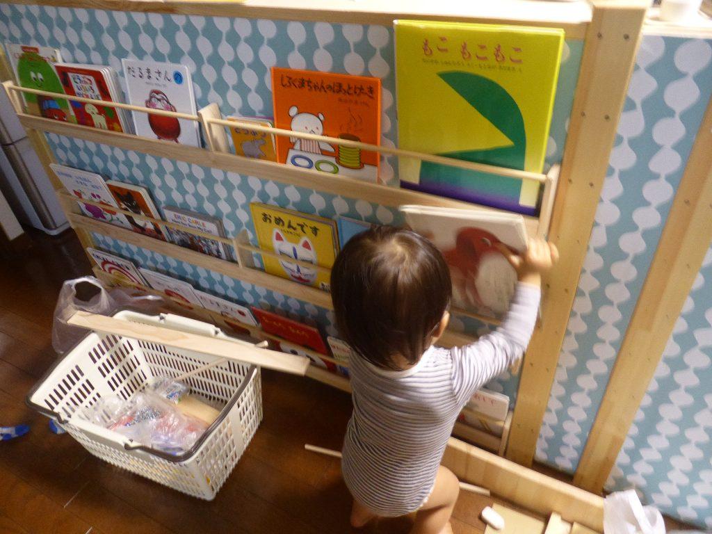 子供が本棚に本を安全に戻すことが出来るようになる