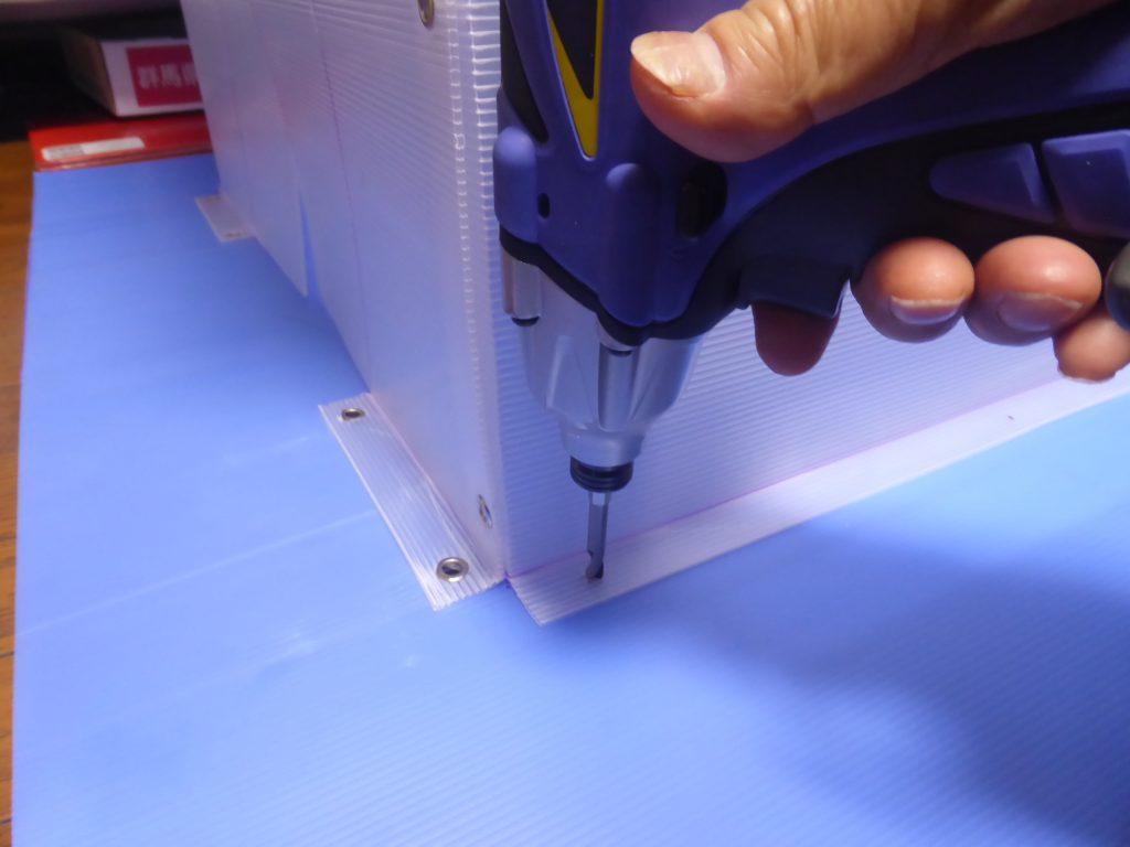 接合部にハトメ玉用の下穴を開ける