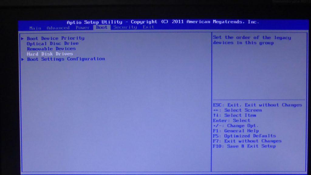 Epson TY5000SのBIOS設定画面で起動ドライブを変更する