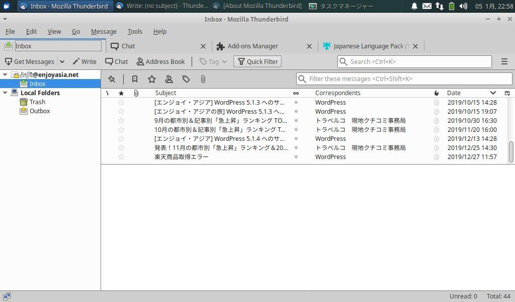 Linux標準添付のメールソフトThunderbirdの画面