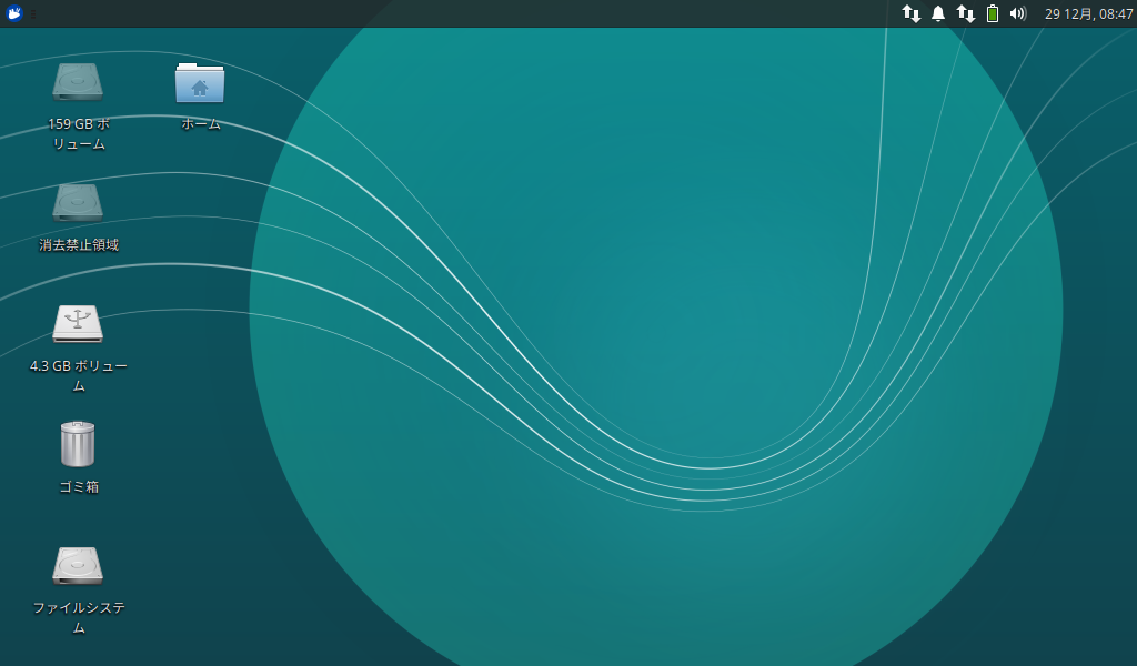 32ビットマシンで起動したXubuntu初期画面