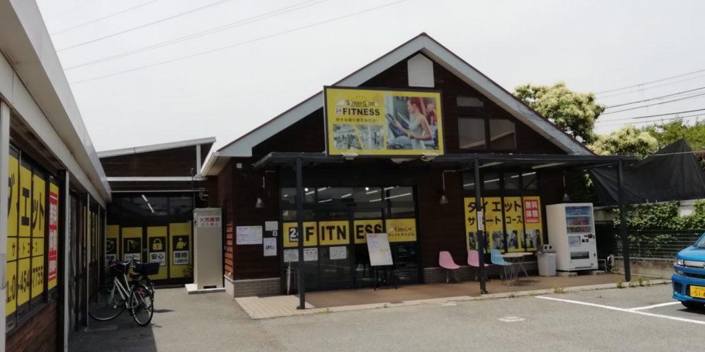 営業再開後のSynerGym加古川店を初利用